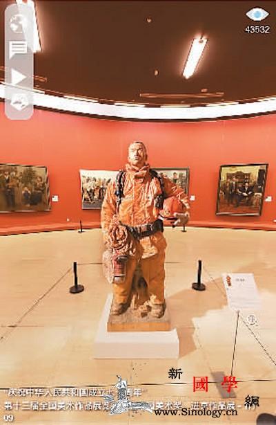 全国美展全景展厅受欢迎_美术作品-进京-展区-展厅-