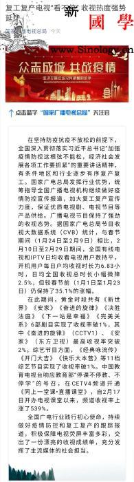 演员刘劲圆四川援湖北医生心愿录制生日_医疗队-湖北-援助-