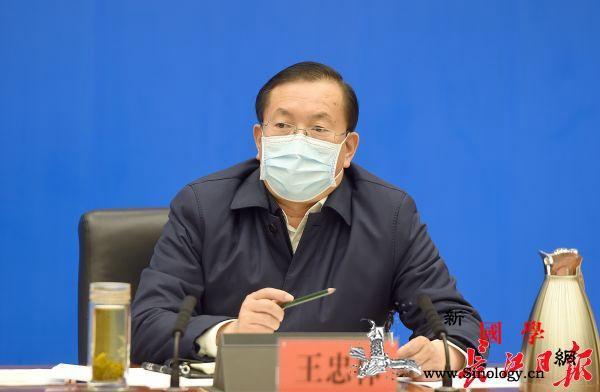 王忠林:疫情防控是镜子也是尺子_武汉-疫情-统筹-
