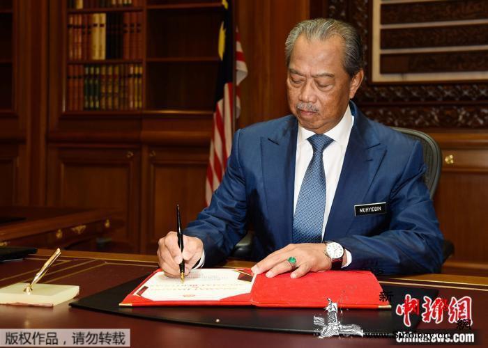 """马来西亚反贪会主席宣布辞职曾调查""""一_马公-马来西亚-画中画-"""