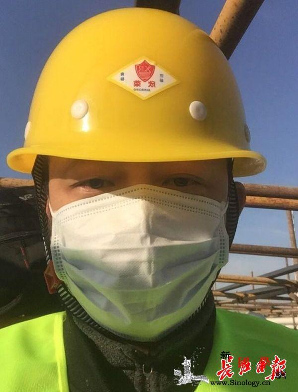 去雷神山医院当建筑工:这是我这辈子最_武汉市-火神-工地-