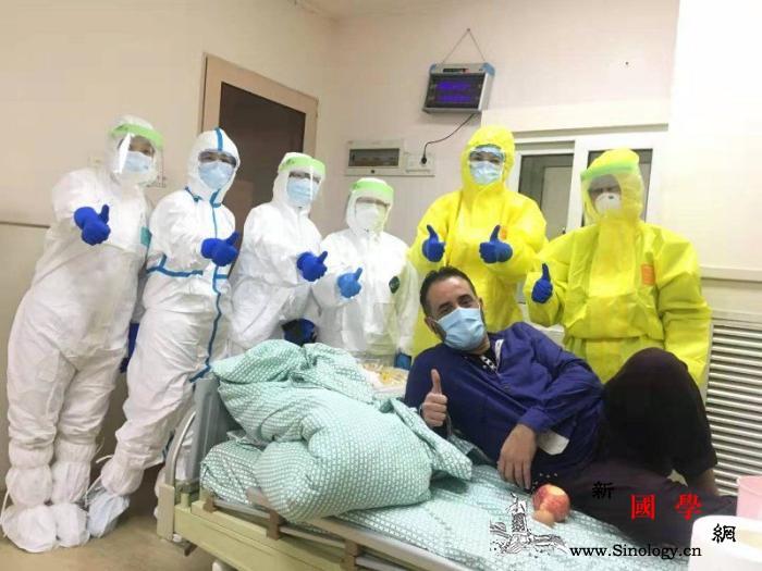 疫情期间一位在华留学生的悲喜故事_穆罕默德-巴勒斯坦-肺炎-