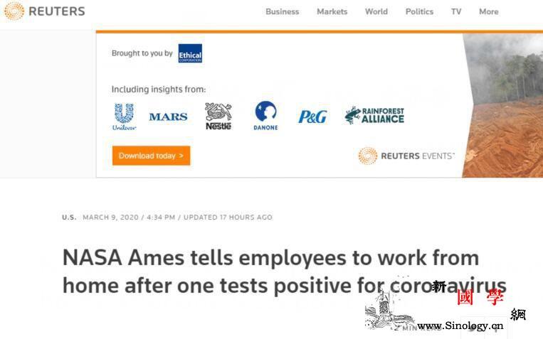 NASA下属研究中心1名员工感染新冠_加州-美国-加利福尼亚州-