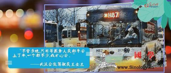 """战疫故事""""绘""""丨武汉公交车司机王金兰_医务人员-武汉-疫情-"""