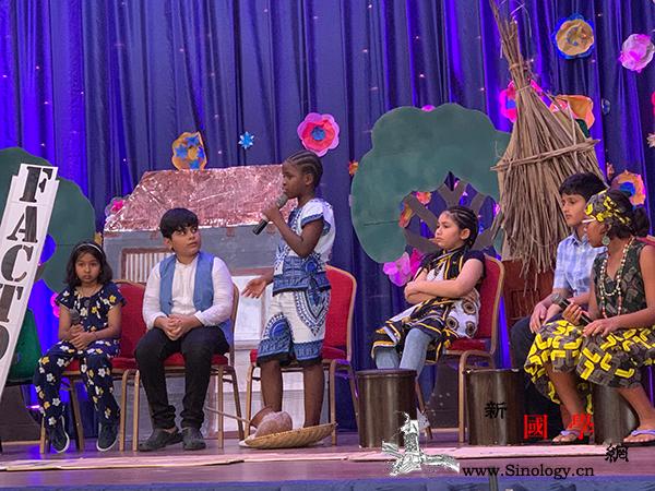 中华文化伴你成长_坦桑尼亚-孩子们-文化中心-阿克-