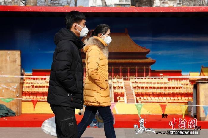 北京官方连日多次提示出行游客:避免扎_香山-景区-北京-