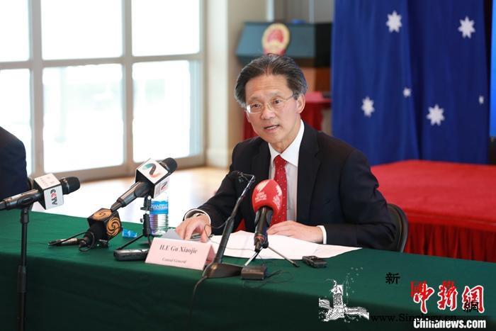 中国驻悉尼总领馆呼吁民众理性防范病d_悉尼-疫情-民众-