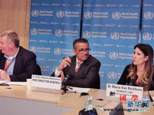 世卫组织说新冠肺炎疫情可称为大流行_日内瓦-肺炎-疫情-