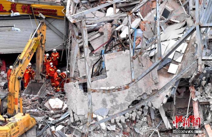 泉州欣佳酒店坍塌事故致29死42伤国_泉州市-福建省-国务院-