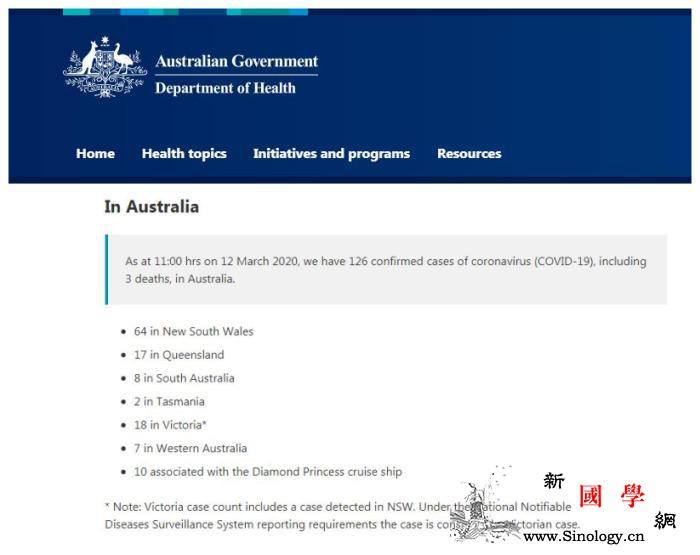 澳大利亚卫生部:澳大利亚新冠肺炎确诊_卫生部-澳大利亚-病例-