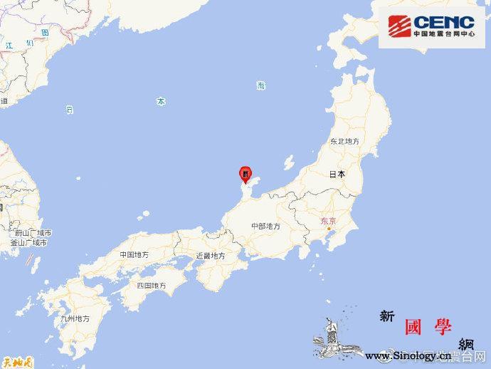日本本州西岸发生5.2级地震震源深度_台网-震源-画中画-