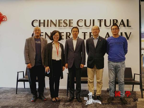 新任中国驻以色列大使视察特拉维夫中国_参赞-文化中心-拥军-中心-