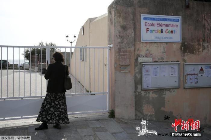 应对新冠肺炎疫情法国将禁止100人以_法国-肺炎-疫情-