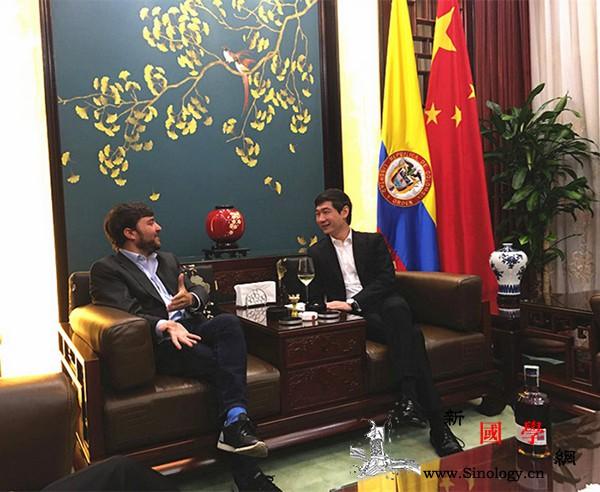 驻哥伦比亚大使会见哥伦比亚巴兰基亚市_哥伦比亚-狂欢节-疫情-孔子-
