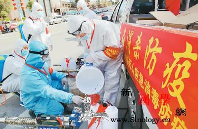 海外侨胞点赞中国以人民为中心抗击疫情_丽水市-疫情-防疫-耶鲁大学-