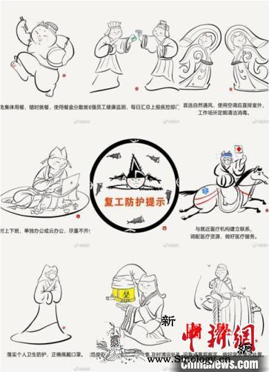 """秦始皇帝陵博物院推出线上展览实现""""云_秦俑-兵马俑-线上-"""