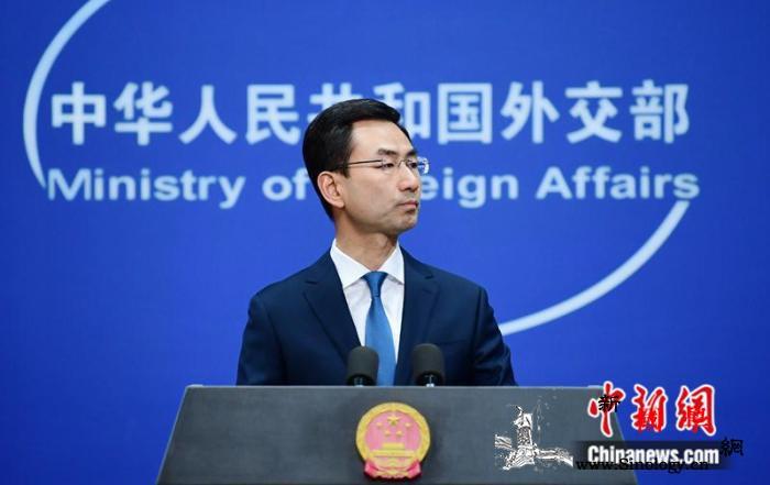 """外交部驳斥""""中国制造有dupoiso_外交部-画中画-防护服-"""