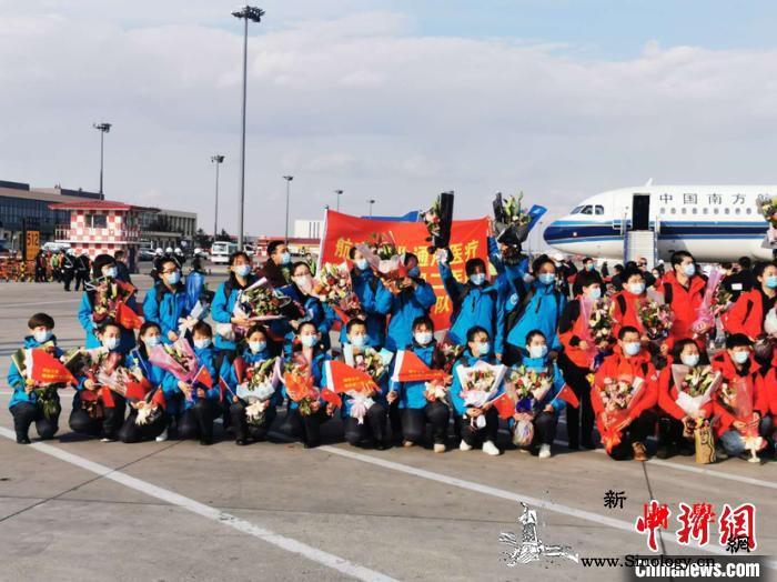 黑龙江省已撤回援湖北医疗队队员980_医疗队-黑龙江省-病区-
