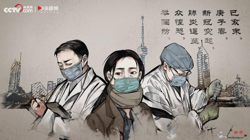 微视频丨战·国策_阻击战-画中画-武汉-