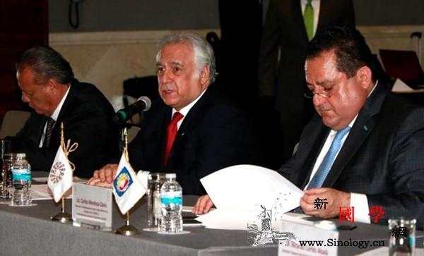 墨西哥旅游部探讨疫情下振兴旅游业举措_墨西哥-疫情-旅游业-商会-