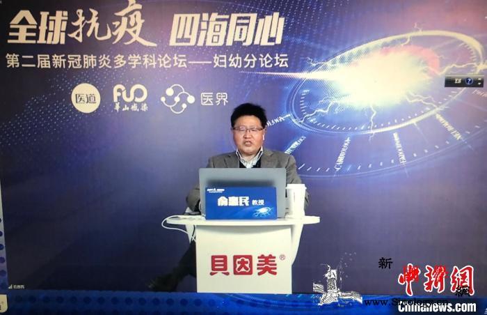 张文宏谈新冠肺炎防护:最有效的药物是_肺炎-免疫力-论坛-