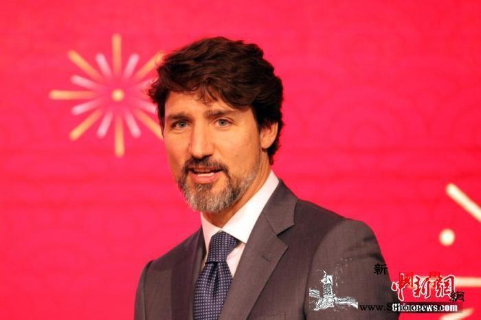 妻子痊愈后加拿大总理特鲁多称自己将继_画中画-但他-加拿大-
