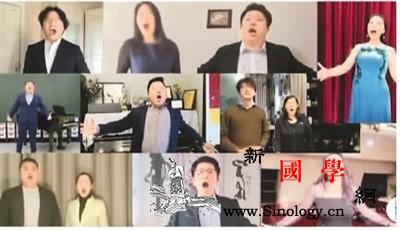 一曲咏叹调万里中意情_歌唱家-意大利-疫情-北京-