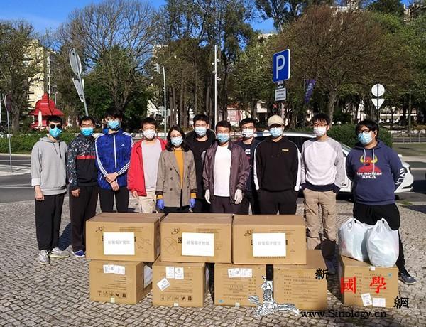 驻葡萄牙使馆文教处为中国留学生发放防_葡萄牙-口罩-里斯本-留学生-