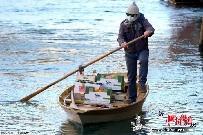 意大利将发放4亿欧元食品券帮助因疫情_水城-意大利-疫情-