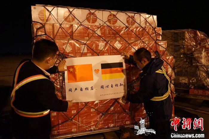 西安机场完成首班疫情防疫物资货运包机_西安-包机-疫情- ()