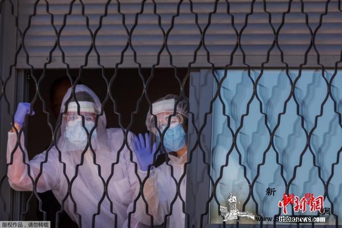 西班牙新冠肺炎确诊病例升至全球第三叫_马德里-西班牙-肺炎- ()