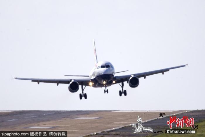 英媒:英国航空公司暂停所有往返伦敦盖_英国-航空公司-客机-