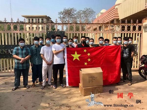 """驻孟加拉国使馆为中国留学生发放""""爱心_孟加拉国-疫情-留学生-祖国-"""