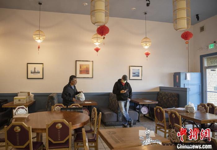 加州实施严格限制措施业界称3万家餐馆_布雷-米尔-旧金山湾-