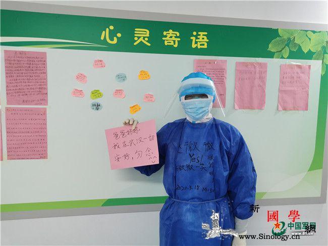 抗疫一线的护士给父亲写了这样一封信…_画中画-武汉-护士-