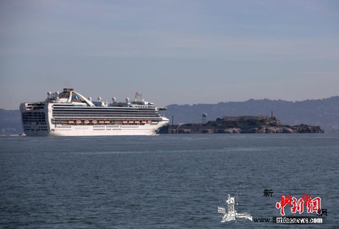 公主邮轮公司又一艘邮轮12人确诊正驶_邮轮-至尊-乘客-