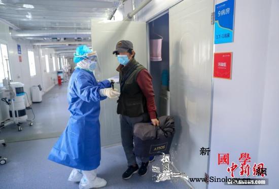 科技部:目前尚未发现复阳患者导致疾病_火神-科技部-患者-
