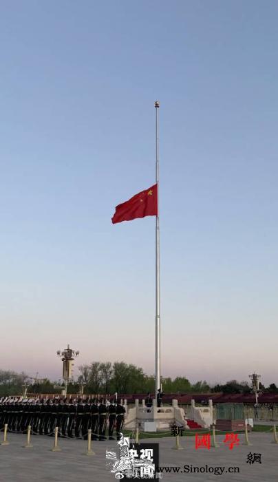天安门广场下半旗深切哀悼抗疫烈士和逝_天安门广场-志哀-画中画-