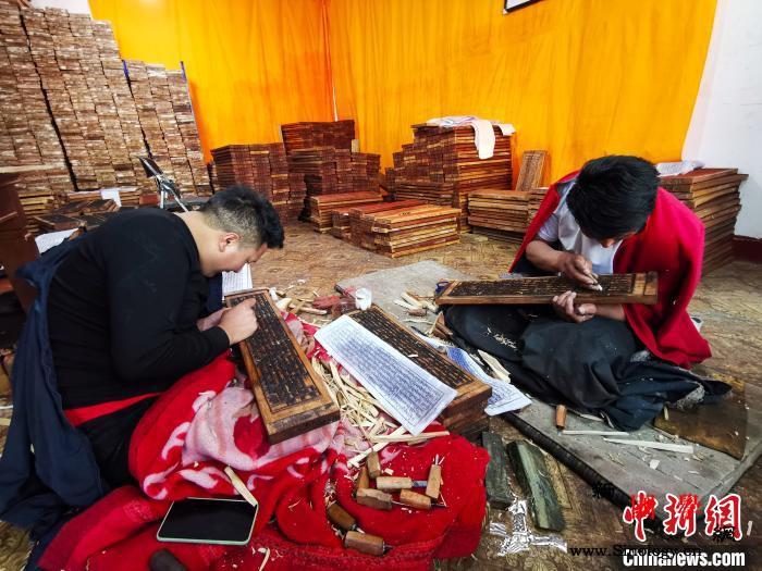西藏首批民办技工学校在拉萨挂牌_金工-拉萨-雪堆-