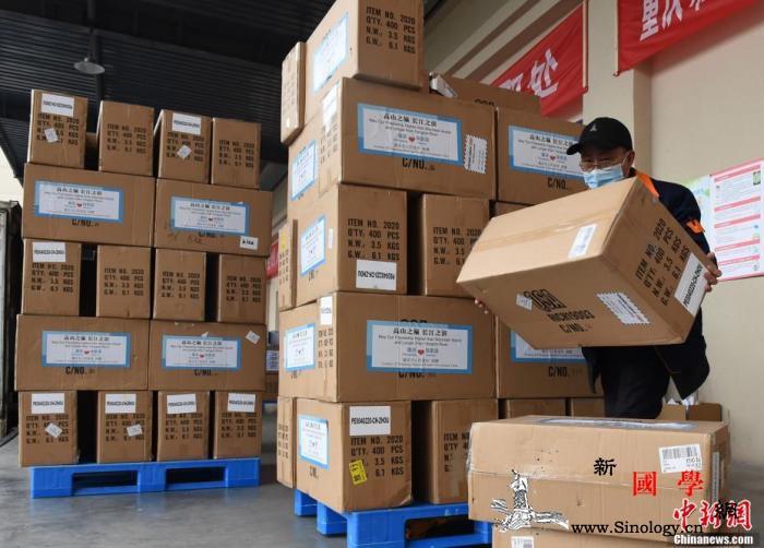 商务部:中国没有也不会限制医疗物资出_亚美尼亚-商务部-亿元-