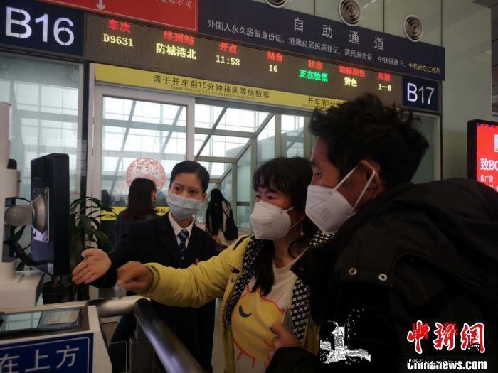 广西迎来春节后单日最大客流加开17列_南宁-客流-旅客-