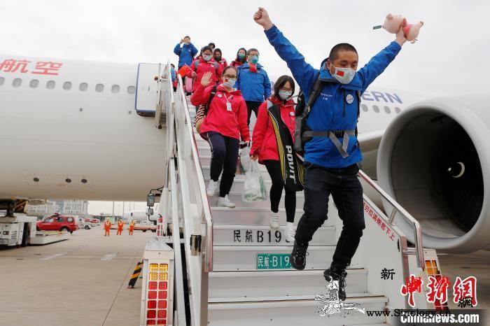 上海472名第八批支援湖北医疗队队员_医疗队-湖北-救治-