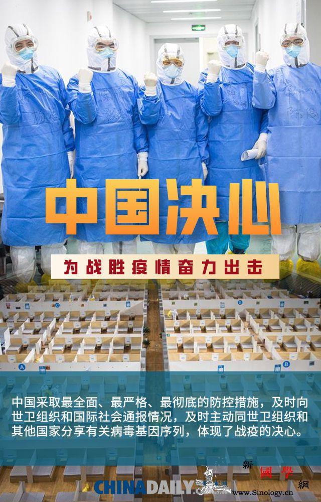 """【海报】全球合作共战疫情:""""中国行动_画中画-抗击-疫情-"""