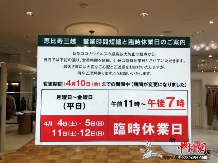 日本宣布紧急状态在即这些住在网吧的人_日本-网吧-政府-