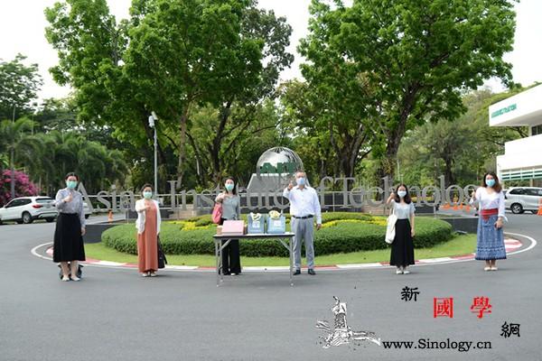 驻泰使馆文化处为亚洲理工学院中国留学_泰国-亚洲-防疫-理工学院-