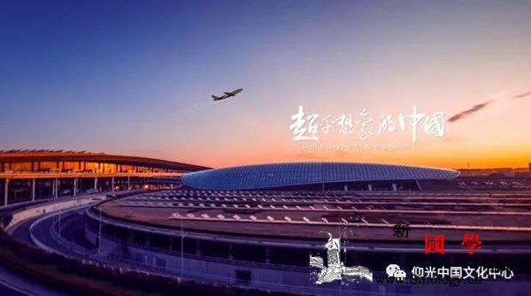"""仰光中国文化中心邀您线上旅行""""云&m_缅甸-仰光-线上-文化中心-"""