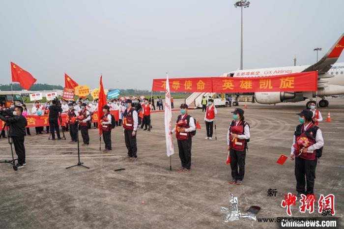 中国赴柬埔寨抗疫医疗专家组圆满完成任_柬埔寨-专家组-肺炎-