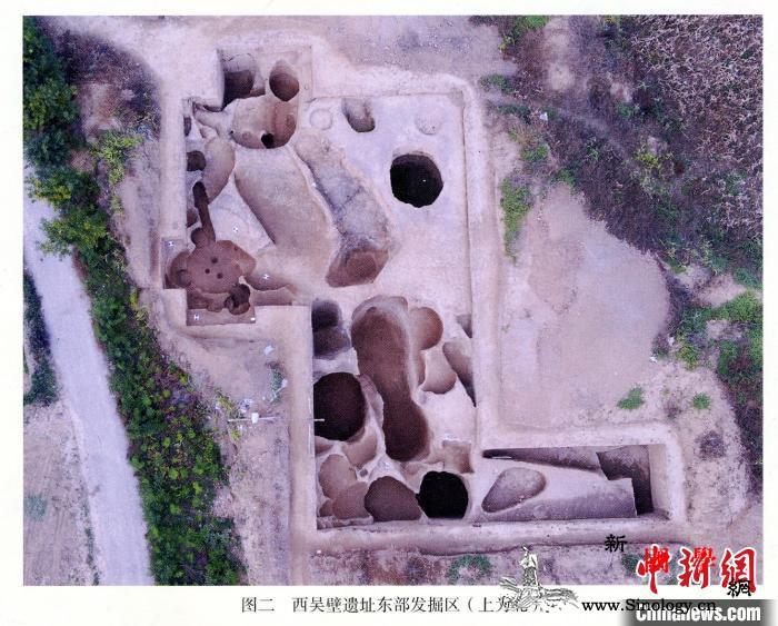 西吴壁遗址入围2019年全国十大考古_绛县-山西省-遗址-考古-