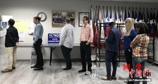 调查:忧新冠病dupoison威胁美_休斯敦-选票-美国-