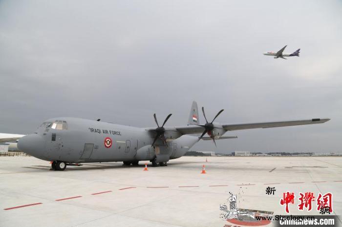 2架外国军机到广州自提防疫物资_白云机场-伊拉克-包机-